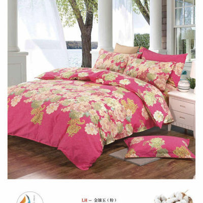 纯棉全棉斜纹加厚单件床单大花经典婚庆1.5米2米2.5米四边缝直边