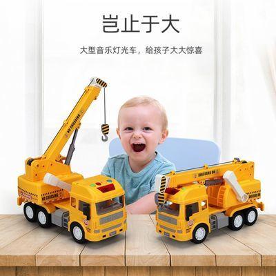 儿童玩具车工程吊车仿真起重机男孩吊机升降起吊模型声光音乐礼物
