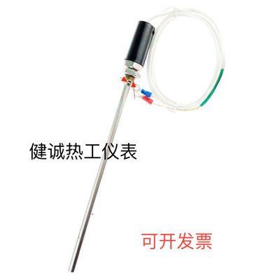 K型E型Pt100型Cu50型 烤箱烘箱高温热电偶探头温度传感器M12螺纹