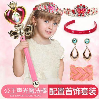 声光巴啦啦魔法棒套装儿童过家家公主女孩仿真玩具皇冠发箍手环