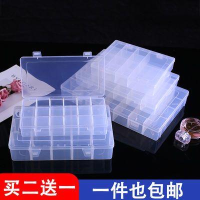 首饰盒零件盒分隔式塑料透明收纳盒小号多格分类耳饰盒带盖格子盒