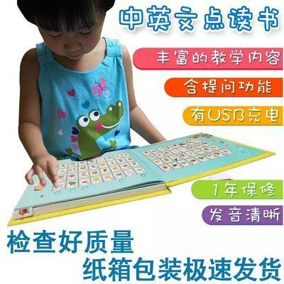 宝宝早教书婴儿玩具儿童学习机早教机拼音挂图有声男女孩学习用品