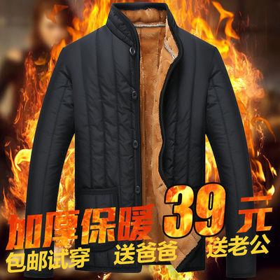 男装加绒加厚中老年棉衣男士外套冬季中年小棉袄父亲装棉服秋冬款