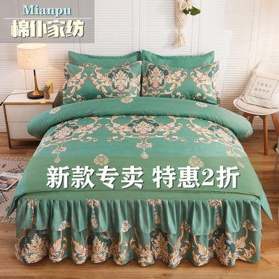 床罩四件套床裙款仿纯棉新款网红公主风加厚韩式1.8米床上1.5夏季