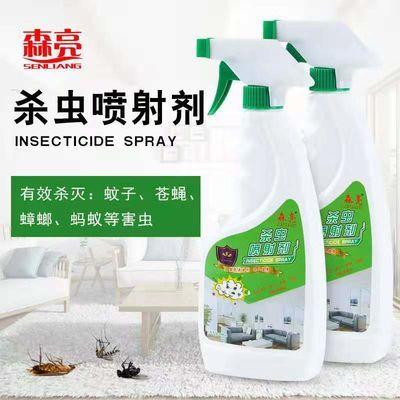 床上杀虫剂喷雾家用无味清香灭蟑螂药蚂蚁跳蚤虱子药苍蝇除螨虫药