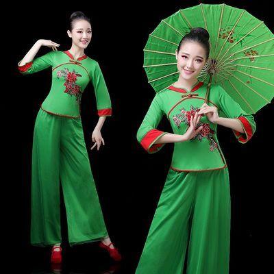 秧歌服装新款套装演出服2019新款中老年广场舞古典舞蹈服装女秋季