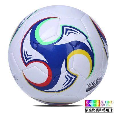 包邮世界杯成人5号足球新款PU训练比赛用球4号耐磨黑白块儿童足球