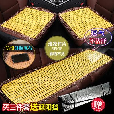 汽车坐垫夏季单片无靠背竹片透气通风车用凉垫三件套四季通用座垫