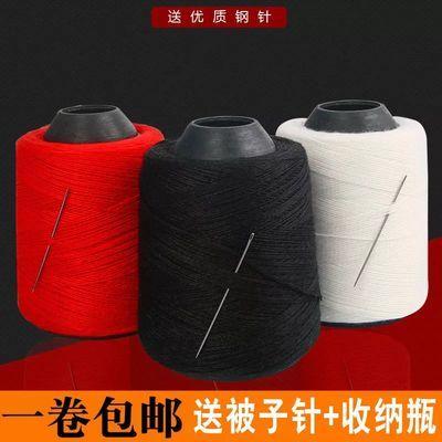 家用手工线彩色粗线手缝针线涤纶手工缝衣被子线棉被缝纫线白色主图