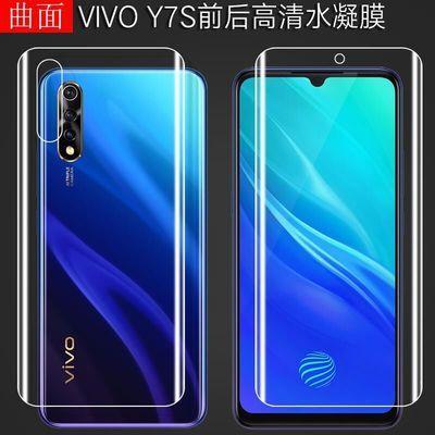 vivo y7s水凝膜y7s钢化膜iQOONeo透明背膜 z5手机贴膜 z6手机后膜