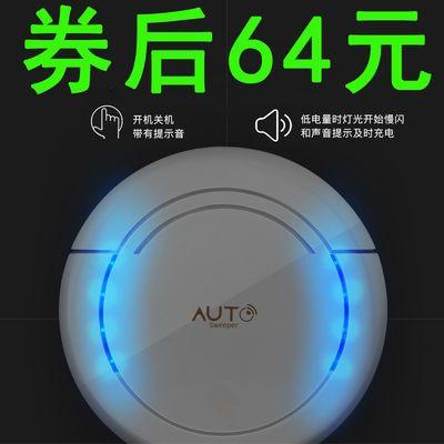 【券后64】智能扫地机器人家用无线扫地机器全自动规划清扫地洁机