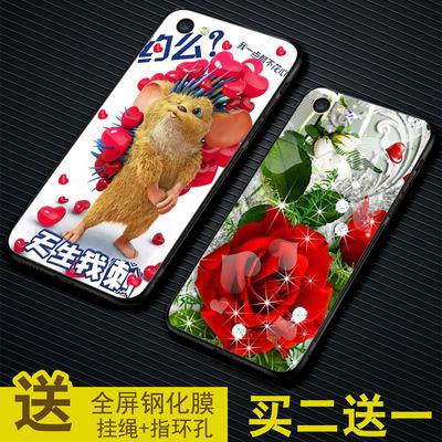 vivoy55手机壳Y55L保护套防摔潮男女款硅胶y55a全包边外壳网红款