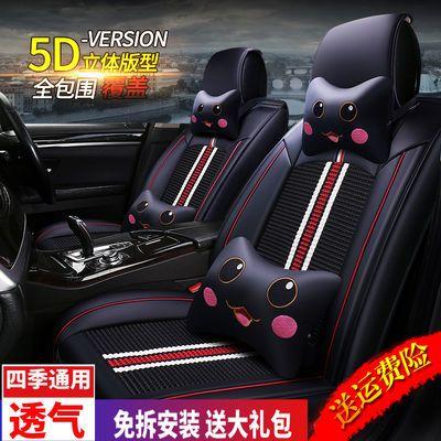 宝骏510/530/560荣威i6/rx5帝豪GS四季专用汽车座套全包围皮坐套
