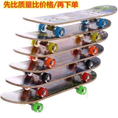 70761/四轮滑板儿童小学生女生初学者青少年初中生男双翘刷街公路滑板车
