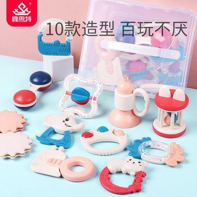 新生婴幼儿宝宝益智牙胶手抓摇铃安抚玩具3-6-12个月婴儿童0-1岁