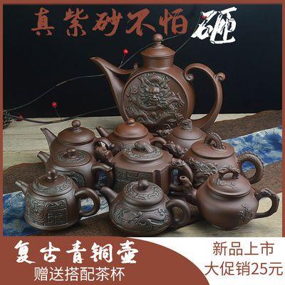 宜兴紫砂茶壶纯手工大容量紫砂壶家用功夫茶具茶杯套装大号壶茶盘