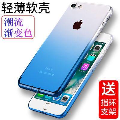 苹果手机壳6/6S/7/8plus保护套苹果X/XR带防尘塞超薄透明硅胶外壳