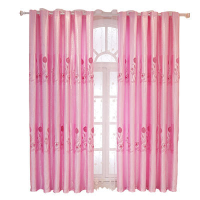 【特价清仓】简约现代北欧风网红卧室客厅窗帘郁金香绣花遮光布