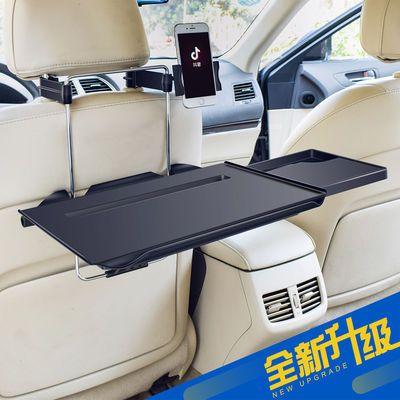 车载小桌板汽车用折叠电脑写字桌笔记本支架后座车内后排餐桌饭桌