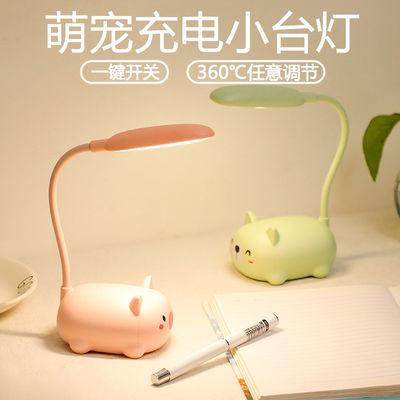 小台灯护眼学习学生宿舍卧室床头灯usb可充电led阅读可爱儿童少女