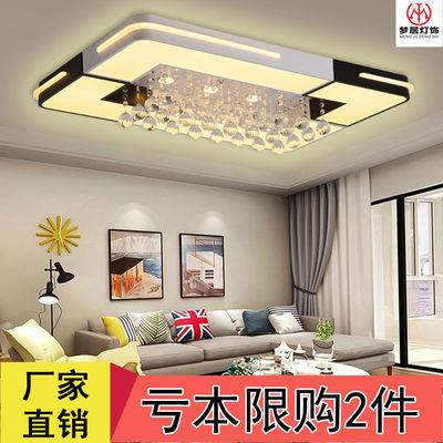 LED客厅灯水晶吸顶灯节能灯家用方形卧室灯长方形客厅灯超亮声控
