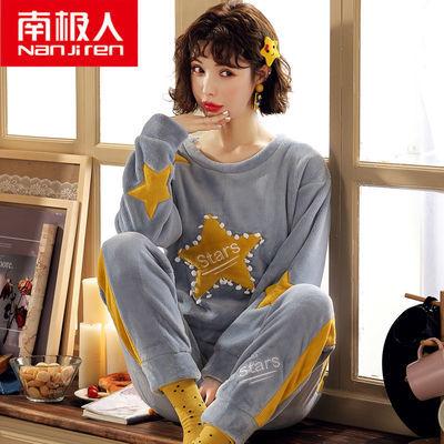 南极人睡衣女士秋冬季珊瑚绒加厚保暖法兰绒家居服可爱少女套装主图