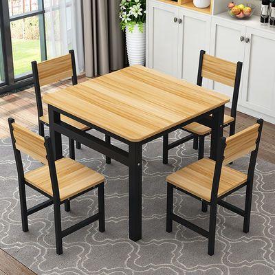家用正方形餐桌椅组合简约现代饭店餐馆小吃店吃饭桌出租房简易桌