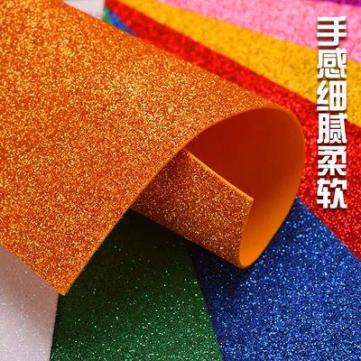 A4/金葱海绵纸带背胶闪光彩色纸金粉泡沫纸橡塑纸儿童手工diy材料