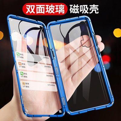 华为nova6手机壳双面玻璃nova6se金属全包防摔磁吸玻璃保护套男女