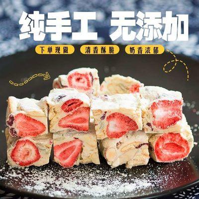【好吃才是真的好】网红雪花酥零食蔓越莓雪花酥饼干糕点牛轧糖