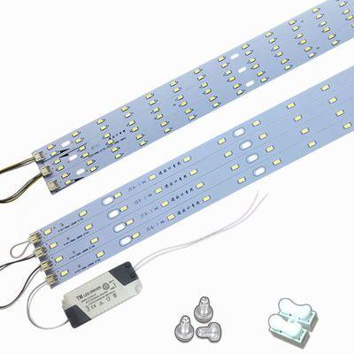 led灯条长条吸顶灯改造节能灯管长灯管改装灯片贴片光源灯珠灯泡