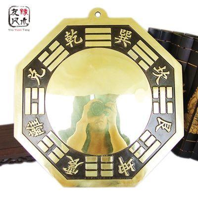 30cm特大号开光纯铜八卦镜 凸镜凹镜太极阴阳镜辟邪化煞 风水镜子