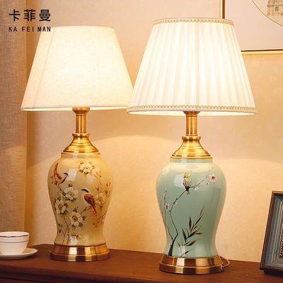 新中式陶瓷台灯古典家用卧室客厅卧室书房装饰结婚浪漫温馨床头灯