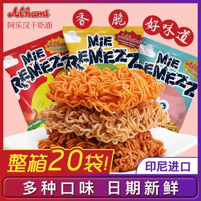 印尼进口阿乐汉干脆面整箱批发干吃即食小鸡面童年网红零食20包