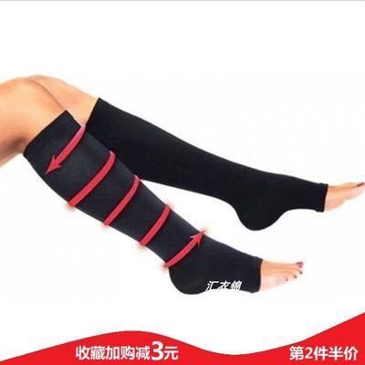 护腿袜套女过膝地板袜子加长打球瑜伽袜筒护脚腕脚踝保暖防寒外穿