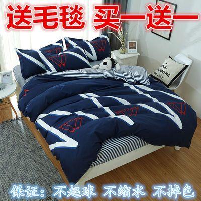 ins网红 床上用品四件套家纺床单被罩枕套学生宿舍床三件套特价【3月14日发完】