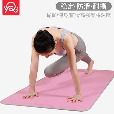 伊琦瑜伽垫子加厚加宽加长男女士防滑初学者瑜珈舞蹈健身地垫家用