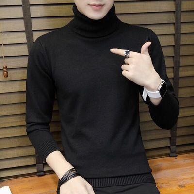 【两件装】男士高领毛衣韩版修身纯色针织衫翻领套头打底羊毛衫潮