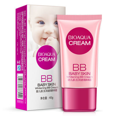 正品女士bb霜 丝滑无暇婴儿肌BB霜 保湿细致毛孔持久遮瑕隔离裸妆