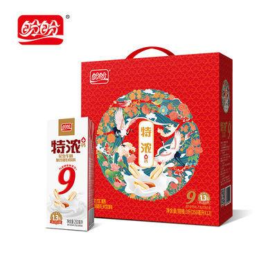 盼盼特浓花生牛奶250ml*12瓶复合蛋白饮品整箱6瓶早餐奶饮料礼盒