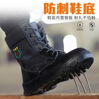 冬季劳保鞋男棉鞋钢包头防寒保暖靴防砸防刺穿工作鞋工地安全鞋子