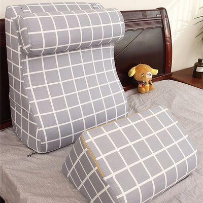 床上靠枕大靠背三角海绵护腰靠垫床头单人可拆洗北欧双人靠背垫枕