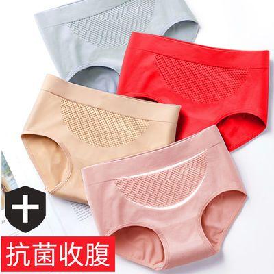 抗菌内裤女中腰女士性感短裤学生女人纯棉档收腹无痕大码裸感裤头