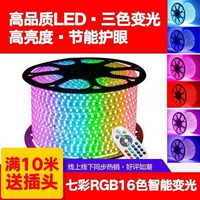 LED灯带三色变光家用客厅吊顶七彩变色灯条户外防水RGB彩色线灯
