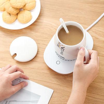 55度暖暖杯自动恒温加热杯垫底座热牛奶神器智能温奶器水杯保温碟