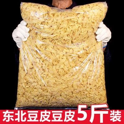 豆腐皮丝干豆皮东北特产干货油豆皮批发豆制品蛋白肉腐竹凉拌菜