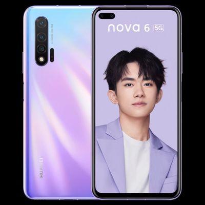 【华为NOVA6 5G手机】华为新款麒麟990芯片拍照5G手机HUAWEInova6