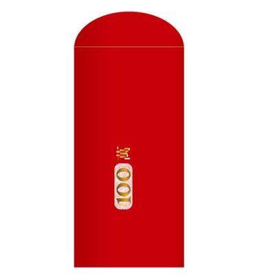 结婚庆红包创意中式新婚礼红包袋喜字大红包定制接亲镂空利是封袋