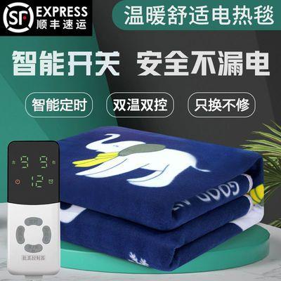 电热毯双人单人双人双控三人学生宿舍家用电褥子1.5米1.8米2米