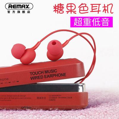 REMAX耳机入耳式510女生可爱手机有线控耳塞带麦vivo华为OPPO通用
